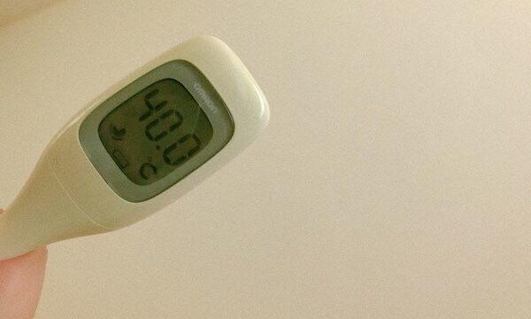 40℃でました
